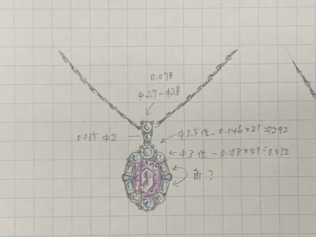 IMG_6666