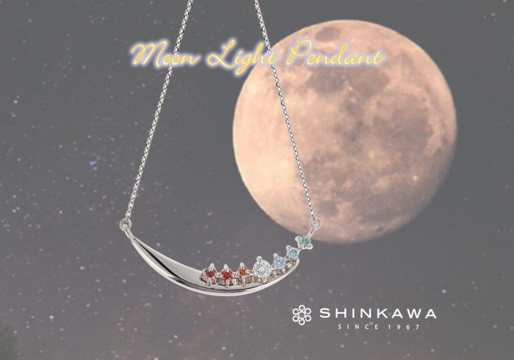 Moon p - コピー